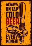 与广告行情的啤酒轻拍 库存例证