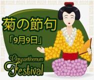与庆祝菊花节日的日本妇女玩偶的海报,传染媒介例证 免版税图库摄影