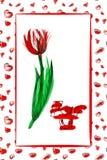 与心脏、花和亲吻的礼品券设计 向量例证
