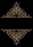 与心脏形状的金黄装饰经典设计 库存例证