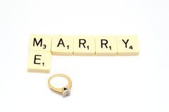 与我结婚词 免版税库存照片