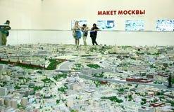 与所有街道的莫斯科模型 免版税库存图片