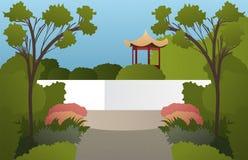 与抽象亚洲庭院的例证有树和草机智的 免版税库存图片