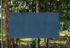 与拷贝空间的广告牌您的正文消息的 库存图片