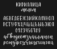 与数字和标志的白垩手拉的俄国斯拉夫语字母的书法刷子剧本 书法字母表 向量 库存图片