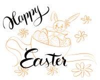 与文本、兔宝宝和鸡蛋的愉快的复活节例证 库存照片