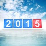 与新的2015年数字的光亮的正方形 免版税库存照片