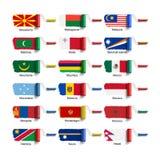 与旗子的路辗刷子 库存图片