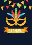 与旗布飞行物设计的狂欢节面具 皇族释放例证
