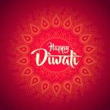 与无刺指甲花的装饰品的愉快的diwali 库存例证