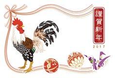 与日本传统玩具新年卡片的雄鸡 向量例证