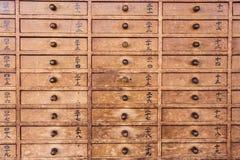与日语的木抽屉 免版税库存图片
