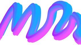 与时髦充满活力的梯度的摘要现代液体背景 流程紫色和蓝色 向量例证