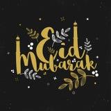 与时髦的文本的贺卡Eid的穆巴拉克 免版税库存照片