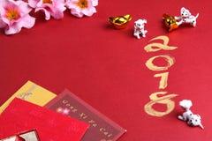 与春节装饰-系列3的微型狗 免版税库存图片