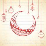 与月亮的圣洁月赖买丹月Kareem庆祝 免版税图库摄影