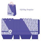 与条纹和有趣的样式的蓝色袋子 库存照片