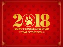 与标志的愉快的春节2018卡片狗的脚 皇族释放例证