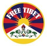 与标志的西藏旗子横幅释放西藏 库存图片
