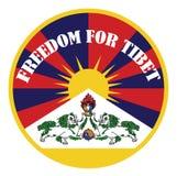 与标志自由的西藏旗子横幅西藏的 库存照片