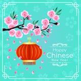 与桃红色桃子开花分支和红色的愉快的春节卡片和在蓝绿色背景的金中国灯笼导航desig 库存照片
