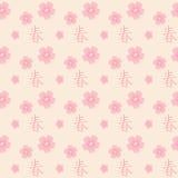 与桃红色樱桃花和风格化象形文字的背景样式 免版税库存图片