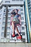 与比昂,长春,中国的大H&M广告牌 免版税库存照片