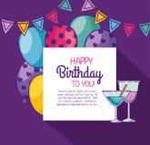 与气球和党横幅的生日快乐 皇族释放例证