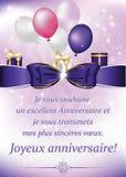 与气球和礼物的法国生日贺卡 库存图片