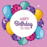 与气球和贴纸装饰的生日快乐 库存例证