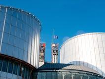 与沙文主义情绪下半旗的欧盟的欧洲人权法院 库存照片
