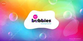与泡影的乐趣液体颜色背景 流体塑造构成 儿童设计样式背景 Eps10向量 向量例证