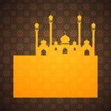 与清真寺的伊斯兰教的背景 向量例证