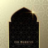 与清真寺门的美好的eid穆巴拉克问候在优质样式 向量例证