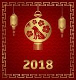 与灯笼和狗的愉快的农历新年2018卡片 库存例证