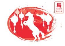 与灯笼的马跳舞。 免版税库存图片
