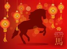 与灯笼的马跳舞 库存照片