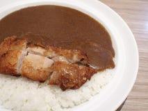 与炸鸡的日本黄色咖喱 图库摄影