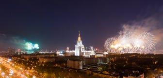 与烟花的莫斯科国立大学 免版税库存图片