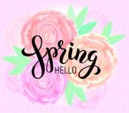 与牡丹的春天柔和的构成 库存照片