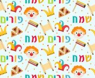 与狂欢节元素的普珥节无缝的样式 愉快的犹太节日,不尽的背景,纹理,墙纸 向量 库存图片