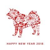 与狗的新年好2018年红色花有很多 库存照片