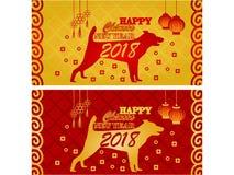 与狗黄道带和灯笼的贺卡春节2018年在红色背景传染媒介设计的框架 向量例证