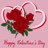 与玫瑰花束的心脏  向量例证