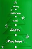 与现代圣诞树的欢乐卡片设计 库存图片