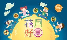 与现代服装` s的中国中间秋天节日设计哄骗演奏灯笼 皇族释放例证