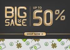 与现在大销售上写字的传染媒介横幅百分之五十商店有样式成功和金钱的 库存例证