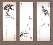 与盆景树的横幅,蝴蝶,竹子 免版税库存图片
