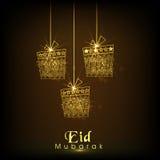 与礼物的贺卡Eid庆祝的 免版税图库摄影