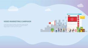 与社会媒介队企业行销的录影市场活动概念网站模板横幅或登陆的主页的- 皇族释放例证